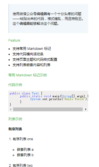 markdown-weixin-format-to-wechat