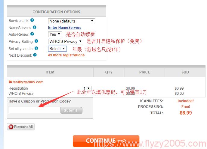 namesilo-buy-domain