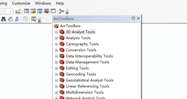 arcgis-arctoolbox