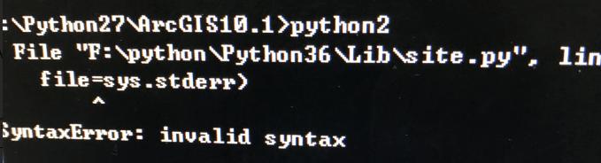 arcgis-python-error