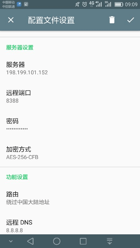 shadowsocks-android-config