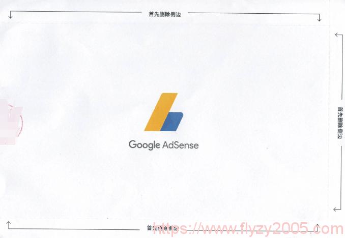 Google AdSense PIN正面