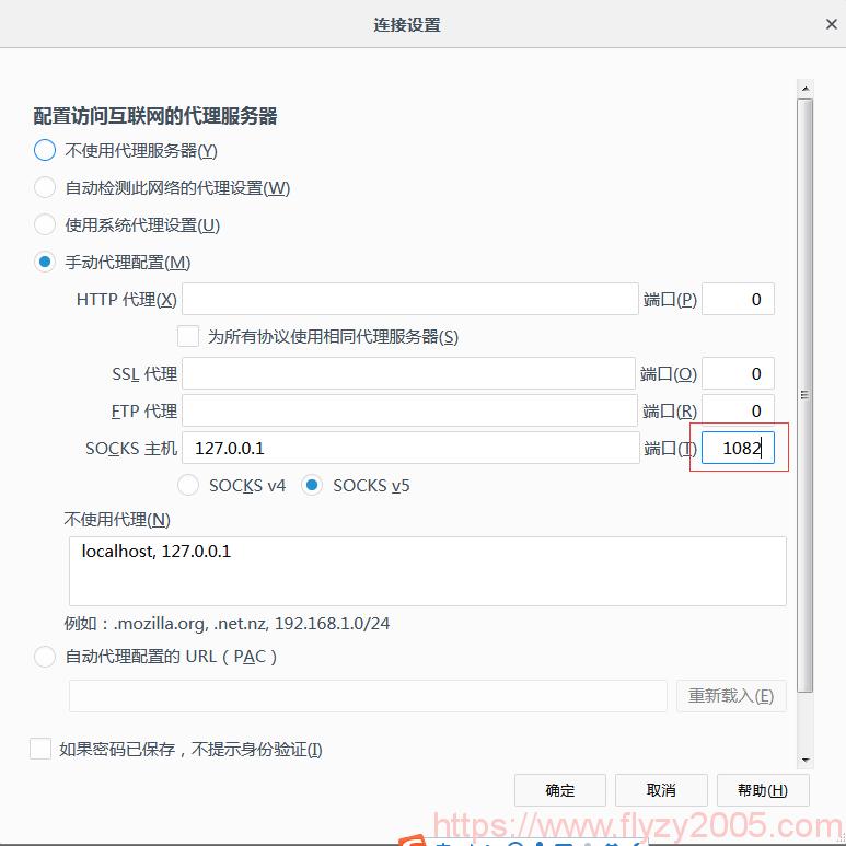 火狐设置浏览器代理