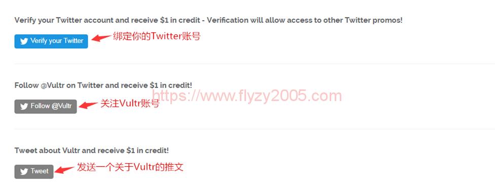 Vultr关注Twitter送3美元