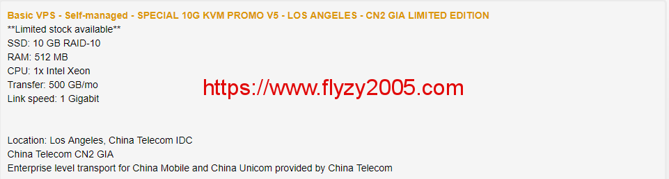 搬瓦工CN2 GIA-E限量版